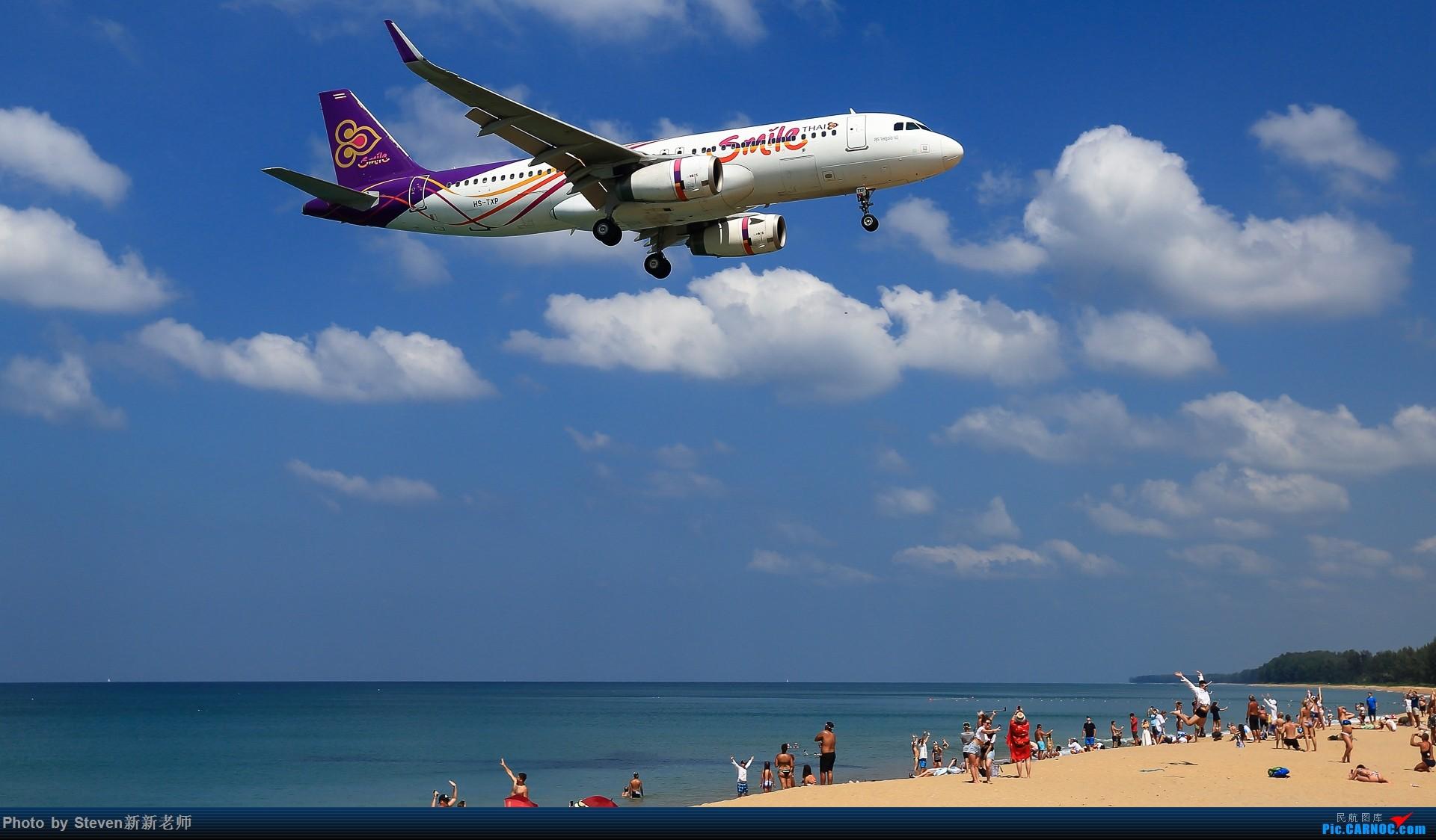 """Re:[原创]亚洲""""圣马丁岛""""—普吉国际机场拍机 AIRBUS A320-200  泰国普吉机场"""