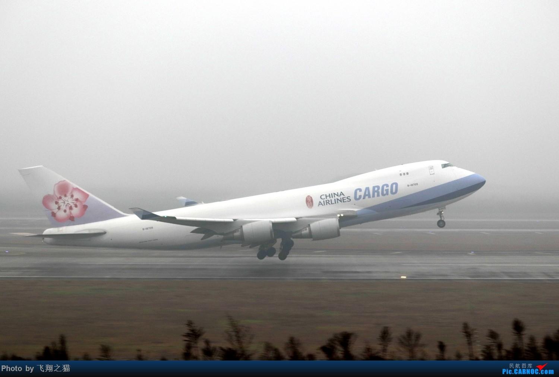 Re:[原创]CKG拍机(2019春运拍机之一) BOEING 747-400F  重庆江北国际机场