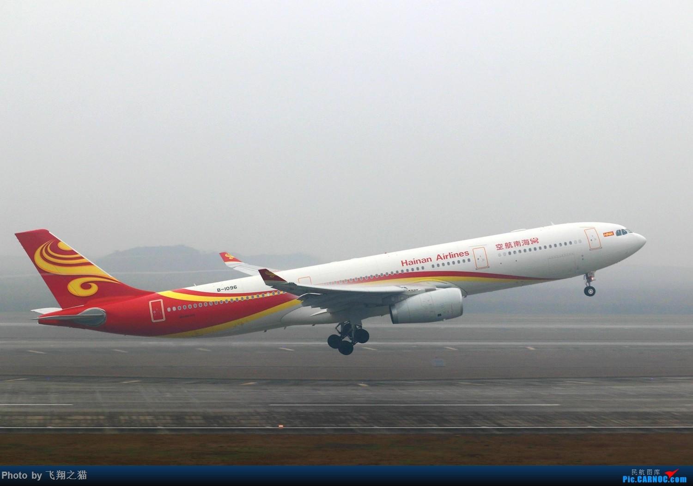 Re:[原创]CKG拍机(2019春运拍机之一) AIRBUS A330-300 B-1096 重庆江北国际机场