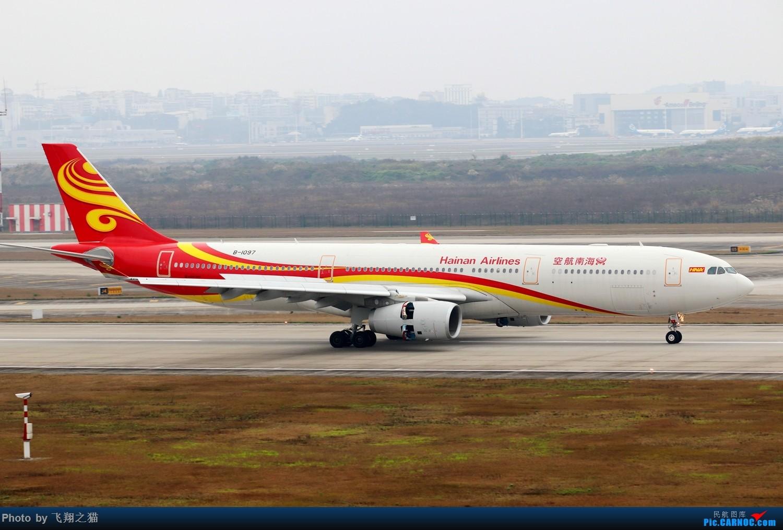 Re:[原创]CKG拍机(2019春运拍机之一) AIRBUS A330-300 B-1097 重庆江北国际机场