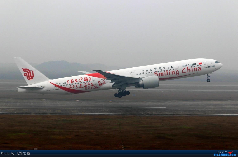 Re:[原创]CKG拍机(2019春运拍机之一) BOEING 777-300ER B-2035 重庆江北国际机场