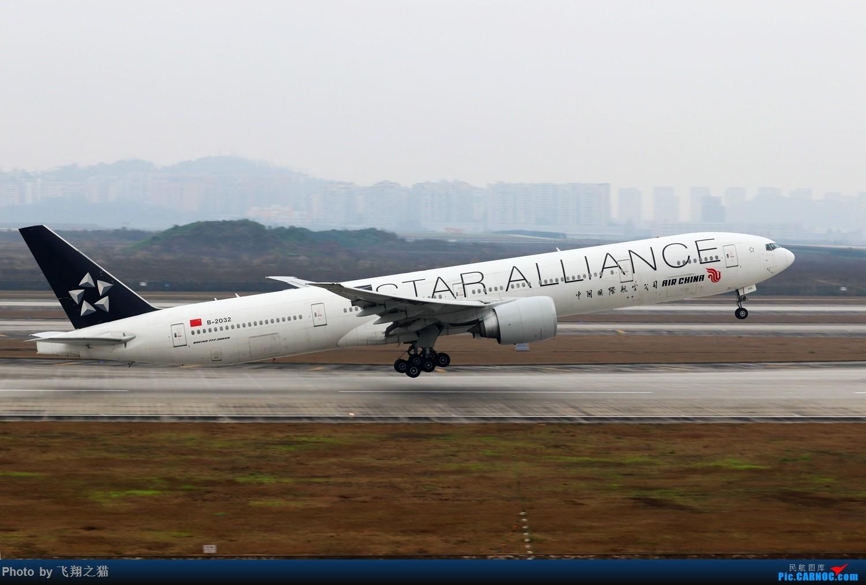 Re:[原创]CKG拍机(2019春运拍机之一) BOEING 777-300ER B-2032 重庆江北国际机场