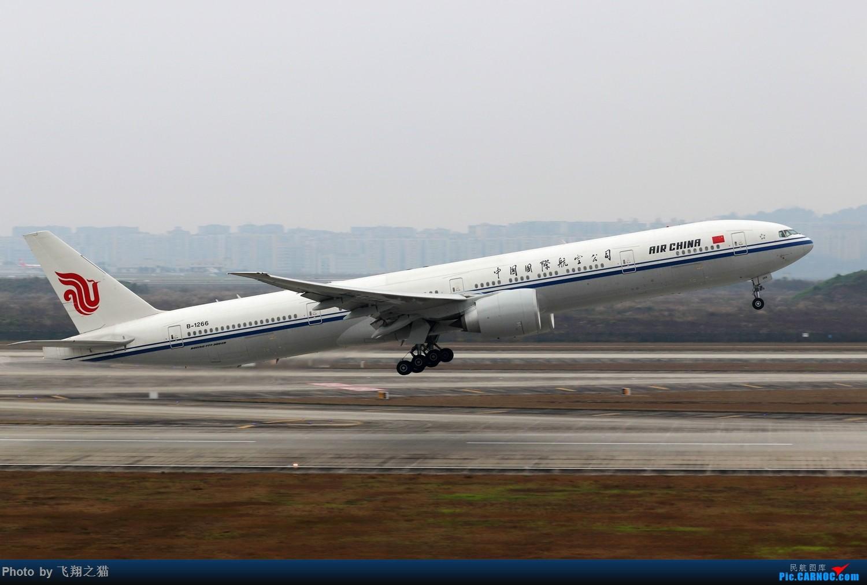 Re:[原创]CKG拍机(2019春运拍机之一) BOEING 777-300ER B-1266 重庆江北国际机场