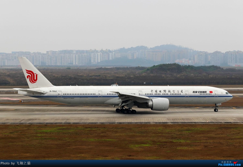 Re:[原创]CKG拍机(2019春运拍机之一) BOEING 777-300ER B-7952 重庆江北国际机场