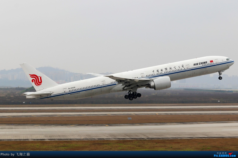 Re:[原创]CKG拍机(2019春运拍机之一) BOEING 777-300ER B-2039 重庆江北国际机场