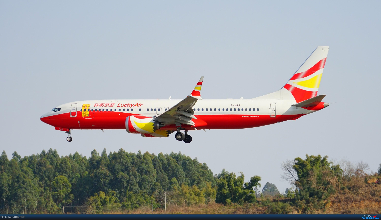 Re:[原创]过年前趁着好天气去CTU二跑拍几张 BOEING 737MAX-8 B-1143 中国成都双流国际机场