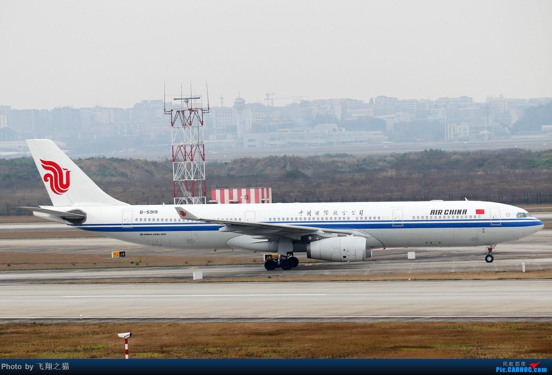 Re:[原创]CKG拍机(2019春运拍机之一) AIRBUS A330-300 B-5919 重庆江北国际机场