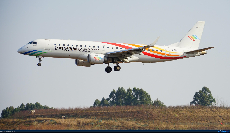 Re:[原创]过年前趁着好天气去CTU二跑拍几张 EMBRAER E-190 B-3241 中国成都双流国际机场