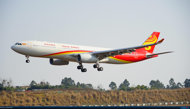 Re:[原创]过年前趁着好天气去CTU二跑拍几张 AIRBUS A330-300 B-304K