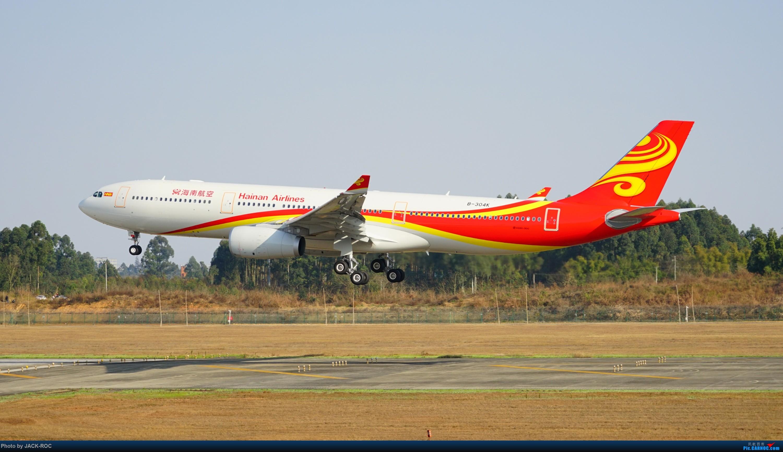 Re:[原创]过年前趁着好天气去CTU二跑拍几张 AIRBUS A330-300 B-304K 中国成都双流国际机场