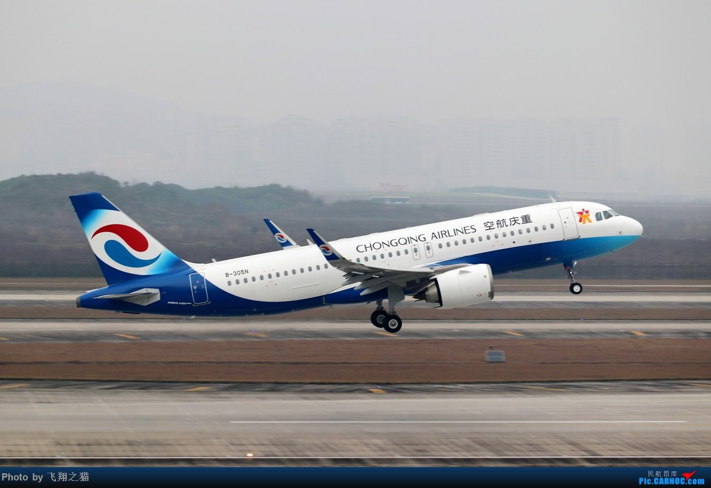 Re:[原创]CKG拍机(2019春运拍机之一) AIRBUS A320NEO B-305N 重庆江北国际机场
