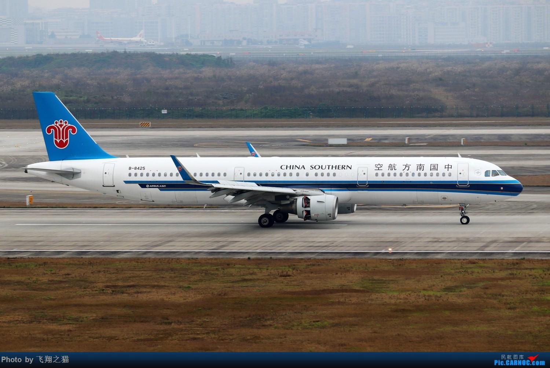 Re:[原创]CKG拍机(2019春运拍机之一) AIRBUS A321 B-8425 重庆江北国际机场