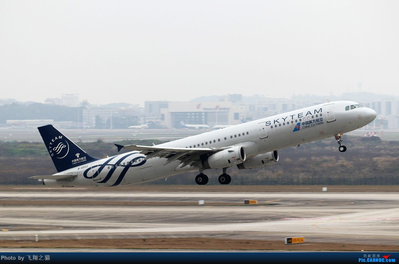 Re:[原创]CKG拍机(2019春运拍机之一) AIRBUS A321 B-6553 重庆江北国际机场