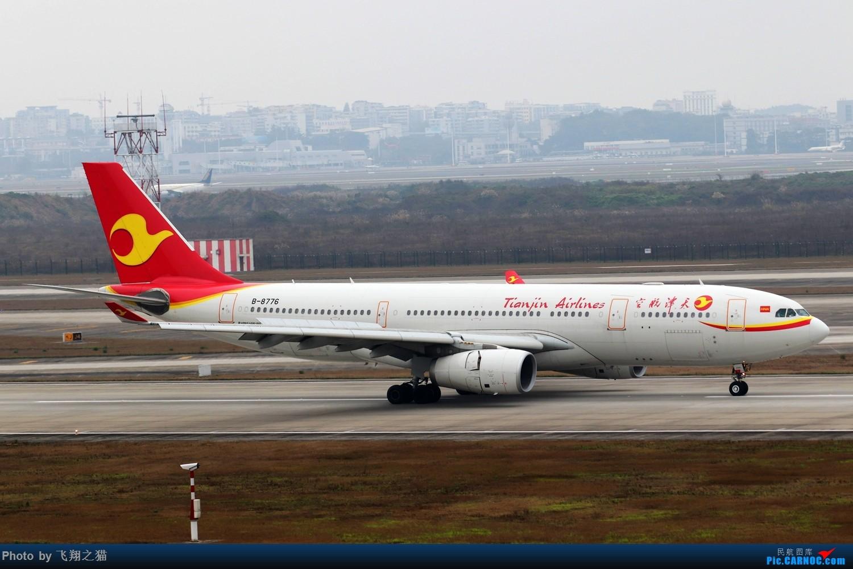 Re:[原创]CKG拍机(2019春运拍机之一) AIRBUS A330-200 B-8776 重庆江北国际机场
