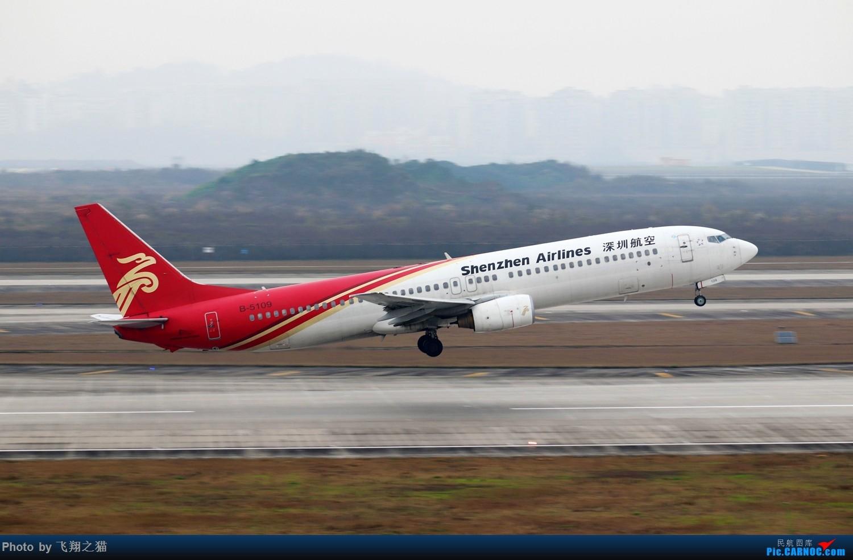 Re:[原创]CKG拍机(2019春运拍机之一) BOEING 737-900 B-5109 重庆江北国际机场