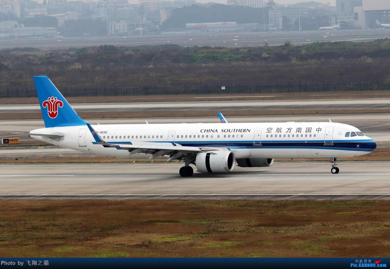 Re:[原创]CKG拍机(2019春运拍机之一) AIRBUS A321NEO B-303G 重庆江北国际机场