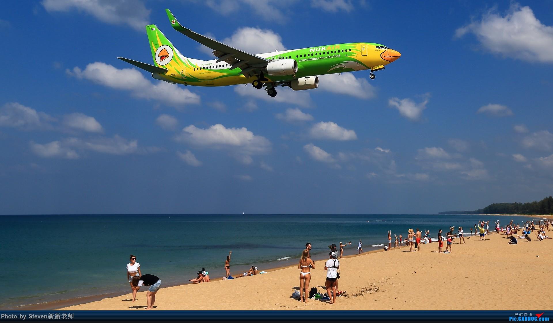 """Re:[原创]亚洲""""圣马丁岛""""—普吉国际机场拍机 BOEING 737-800 HS-DBR 泰国普吉机场"""