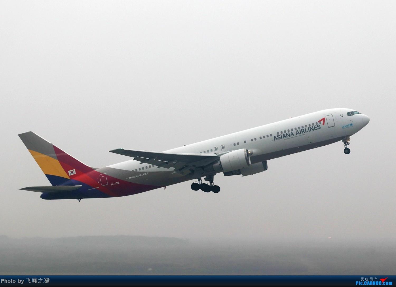 Re:[原创]CKG拍机(2019春运拍机之一) BOEING 767-300ER HL-7515 重庆江北国际机场