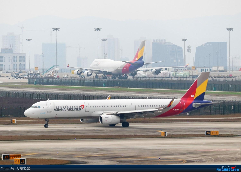 Re:[原创]CKG拍机(2019春运拍机之一) AIRBUS A321 HL-8060 重庆江北国际机场