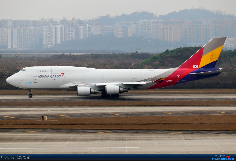 Re:[原创]CKG拍机(2019春运拍机之一) BOEING 747-400F HL-7423 重庆江北国际机场