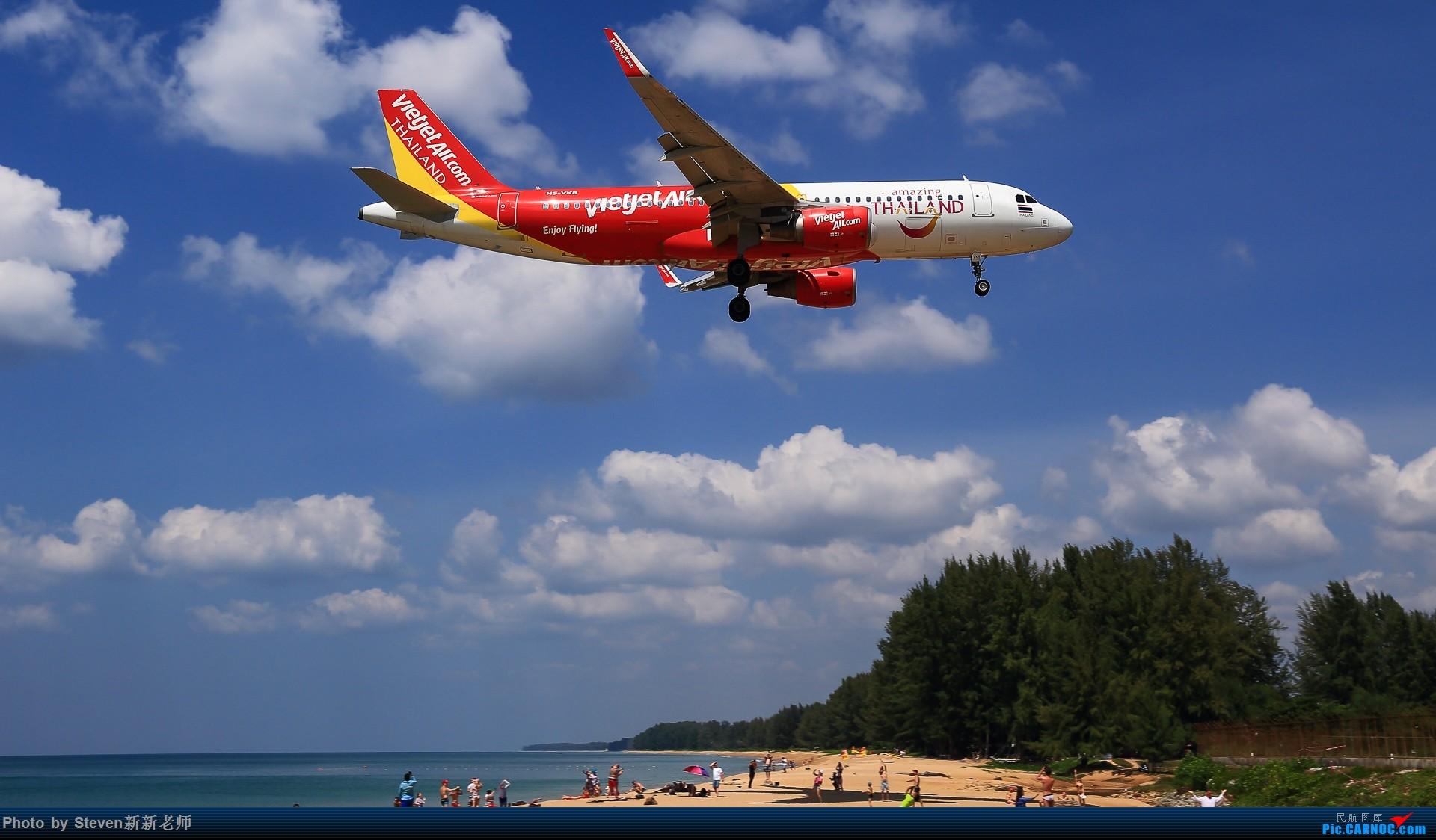 "Re:[原创]亚洲""圣马丁岛""—普吉国际机场拍机 AIRBUS A320-200 HS-VKB 泰国普吉机场"