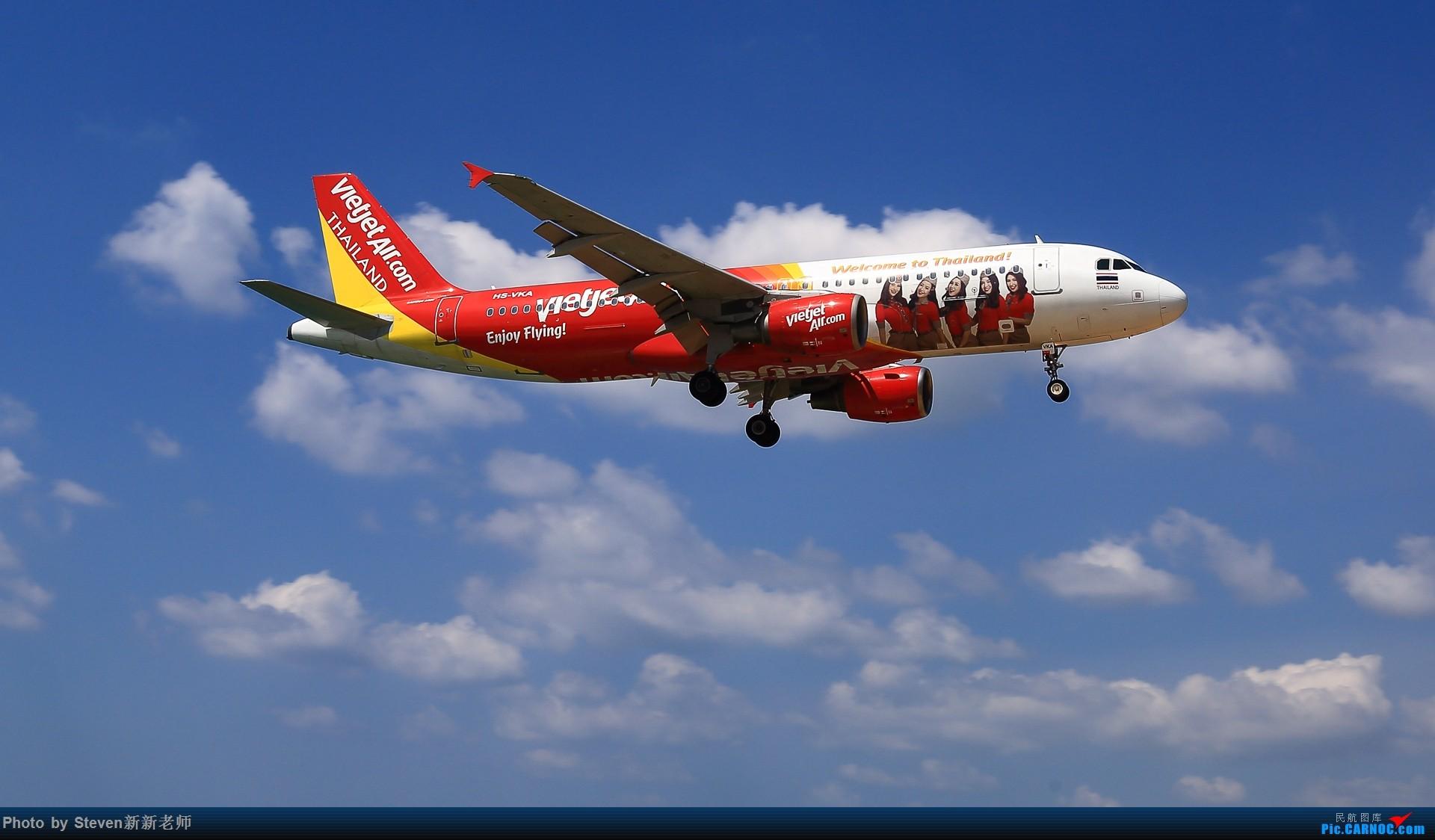 "Re:[原创]亚洲""圣马丁岛""—普吉国际机场拍机 AIRBUS A320-200 HS-VKA 泰国普吉机场"