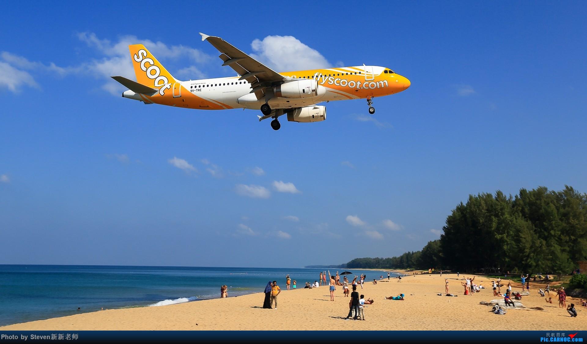 "Re:[原创]亚洲""圣马丁岛""—普吉国际机场拍机 AIRBUS A320-200 9V-TRE 泰国普吉机场"