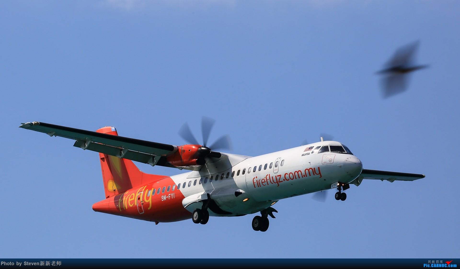 """Re:[原创]亚洲""""圣马丁岛""""—普吉国际机场拍机 ATR-72 9M-FYI 泰国普吉机场"""