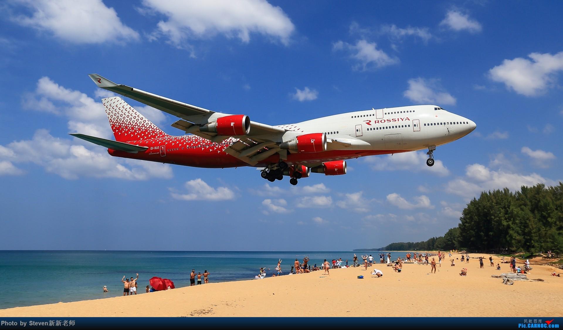 """Re:[原创]亚洲""""圣马丁岛""""—普吉国际机场拍机 BOEING 747-400 EI-XLE 泰国普吉机场"""