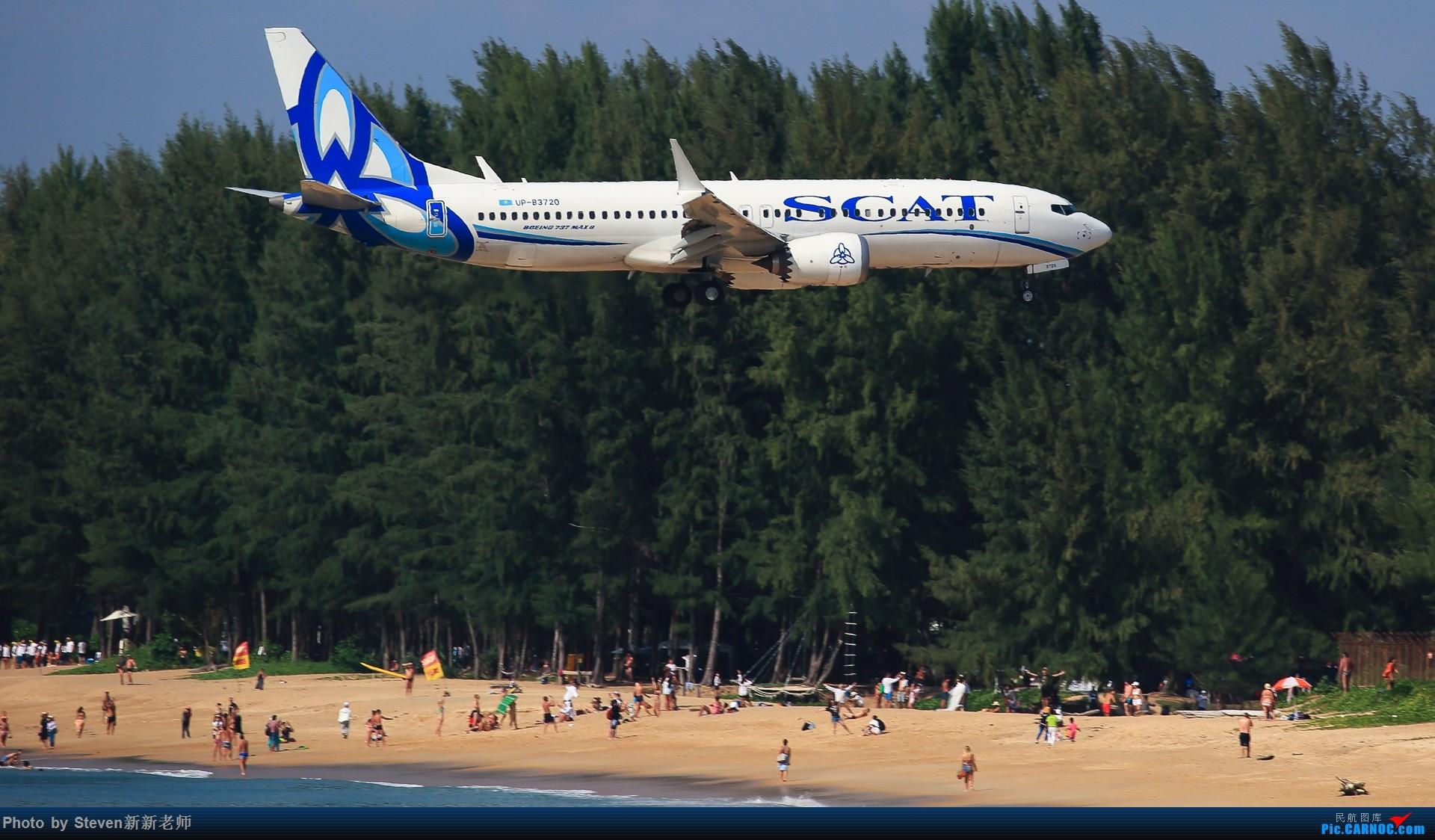 """Re:[原创]亚洲""""圣马丁岛""""—普吉国际机场拍机 BOEING 737MAX-8 UP-B3720 泰国普吉机场"""