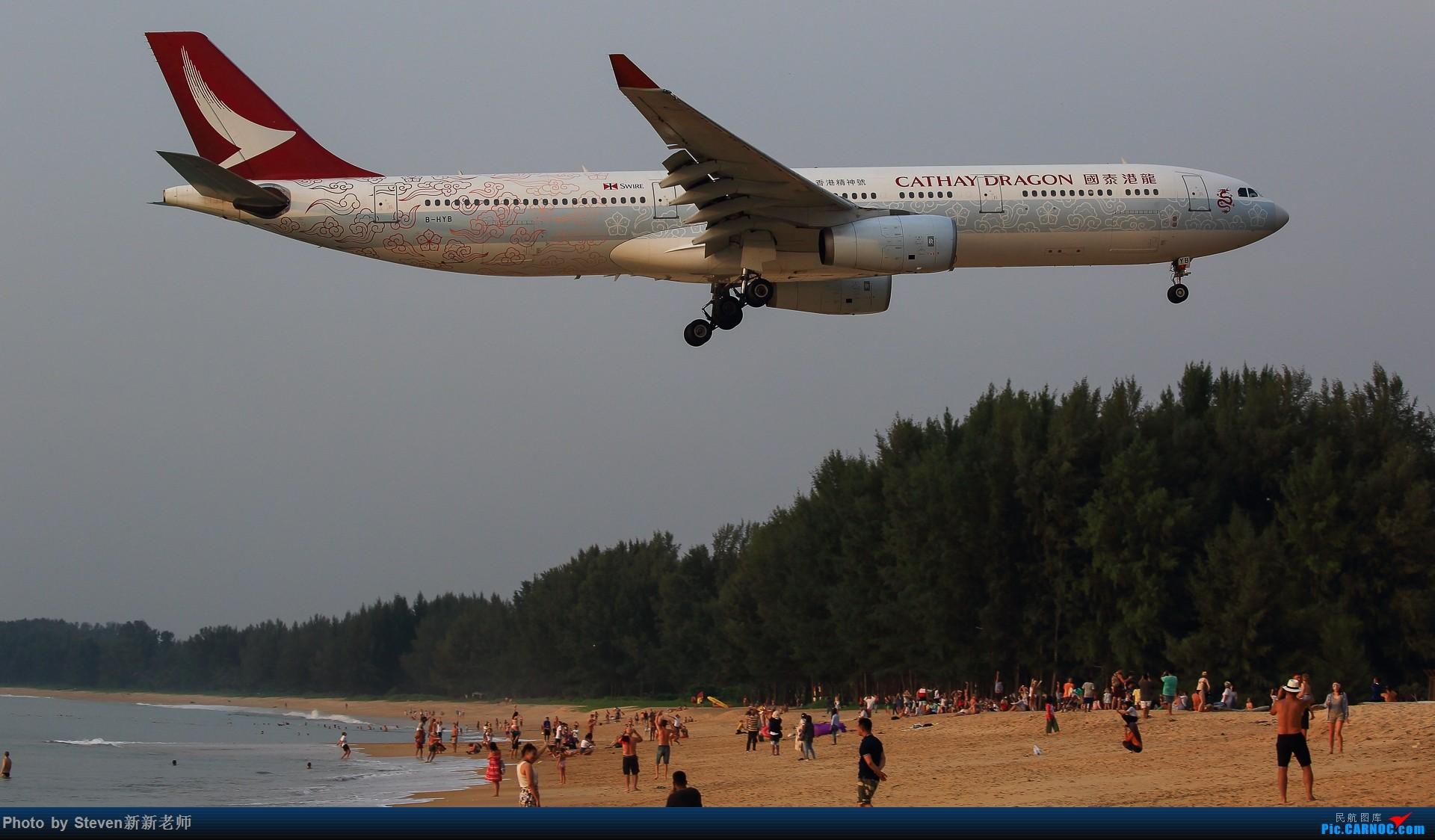 """Re:[原创]亚洲""""圣马丁岛""""—普吉国际机场拍机 AIRBUS A330-300 B-HYB 泰国普吉机场"""
