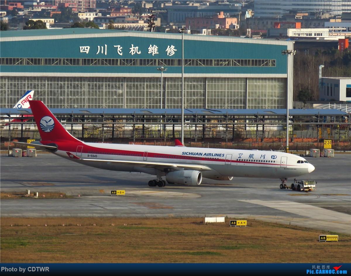 Re:爆表的成都-大年二十九 AIRBUS A330-300 B-5945 中国成都双流国际机场