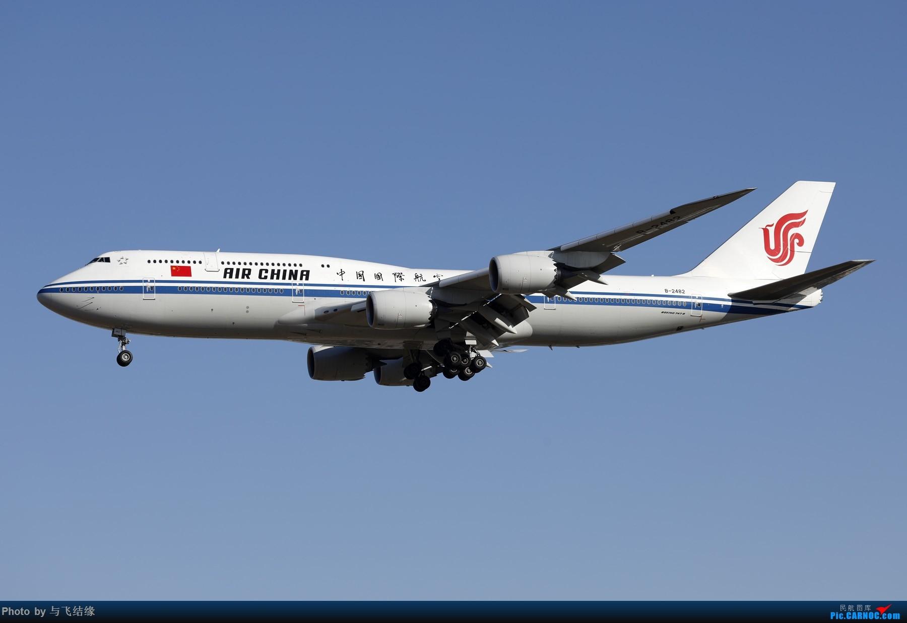 """Re:农历三十再发一贴,祝朋友们新年""""猪""""事顺利,吉祥如意! BOEING 747-8I B-2482 中国北京首都国际机场"""