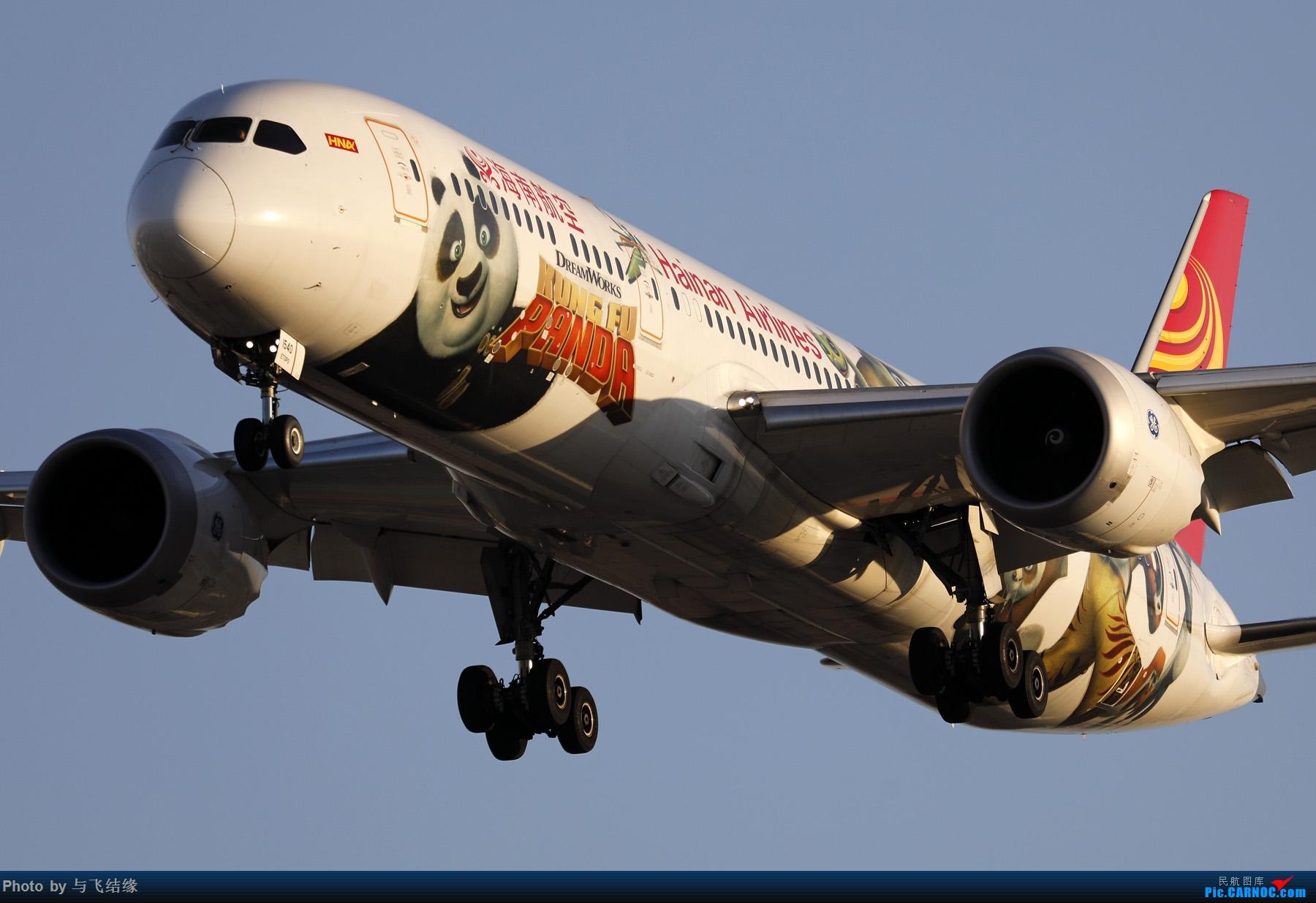 """Re:农历三十再发一贴,祝朋友们新年""""猪""""事顺利,吉祥如意! BOEING 787-9 B-1540 中国北京首都国际机场"""