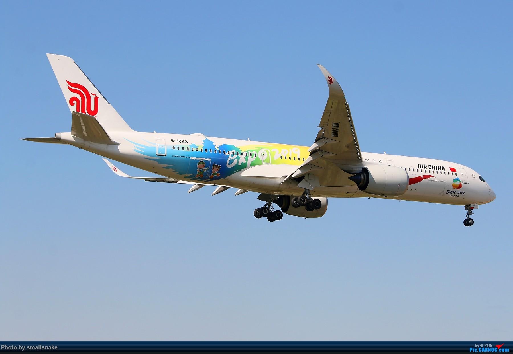Re:[原创]机压图,CAN拍机... AIRBUS A350-900 B-1083 广州白云国际机场