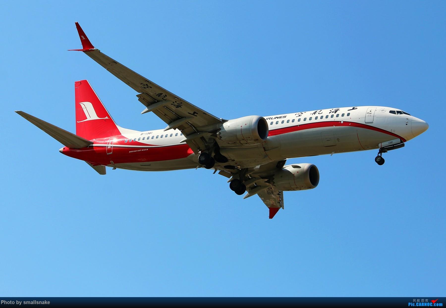 Re:[原创]机压图,CAN拍机... BOEING 737MAX-8 B-1381 广州白云国际机场