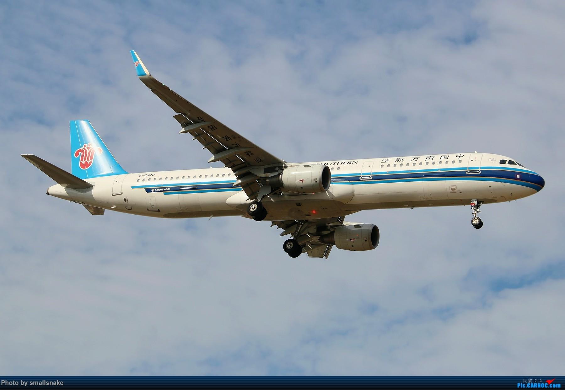 Re:[原创]机压图,CAN拍机... AIRBUS A321-200 B-8640 广州白云国际机场