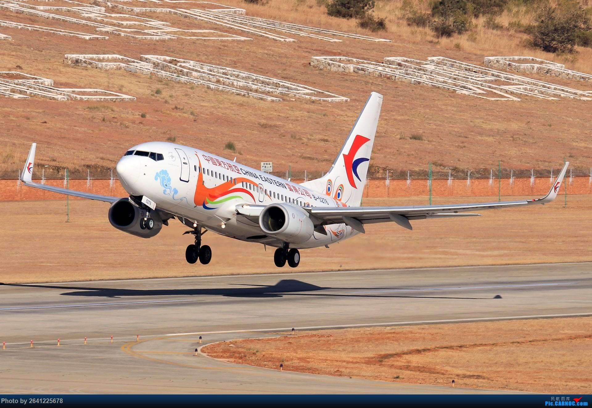 Re:[原创]【KMG】又见云南——小周的昆明大理拍机 BOEING 737-700 B-5276 中国大理机场