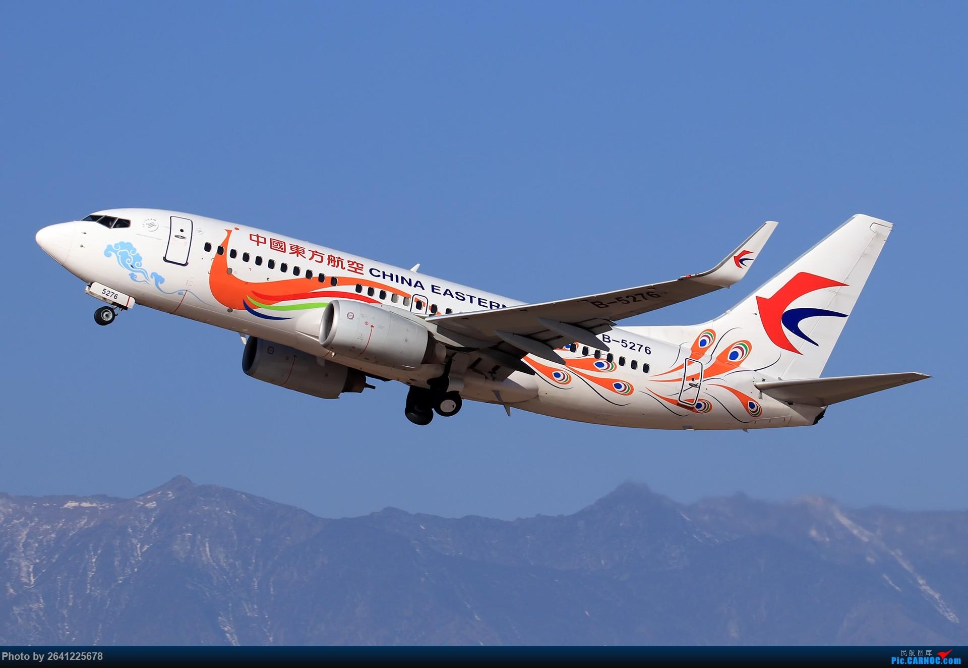 Re:[原创]【KMG&DLU】又见云南——小周的昆明大理拍机 BOEING 737-700 B-5276 中国大理机场