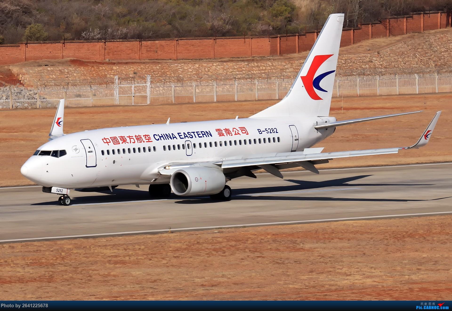 Re:[原创]【DLU】又见云南——大理拍机 BOEING 737-700 B-5282 中国大理机场