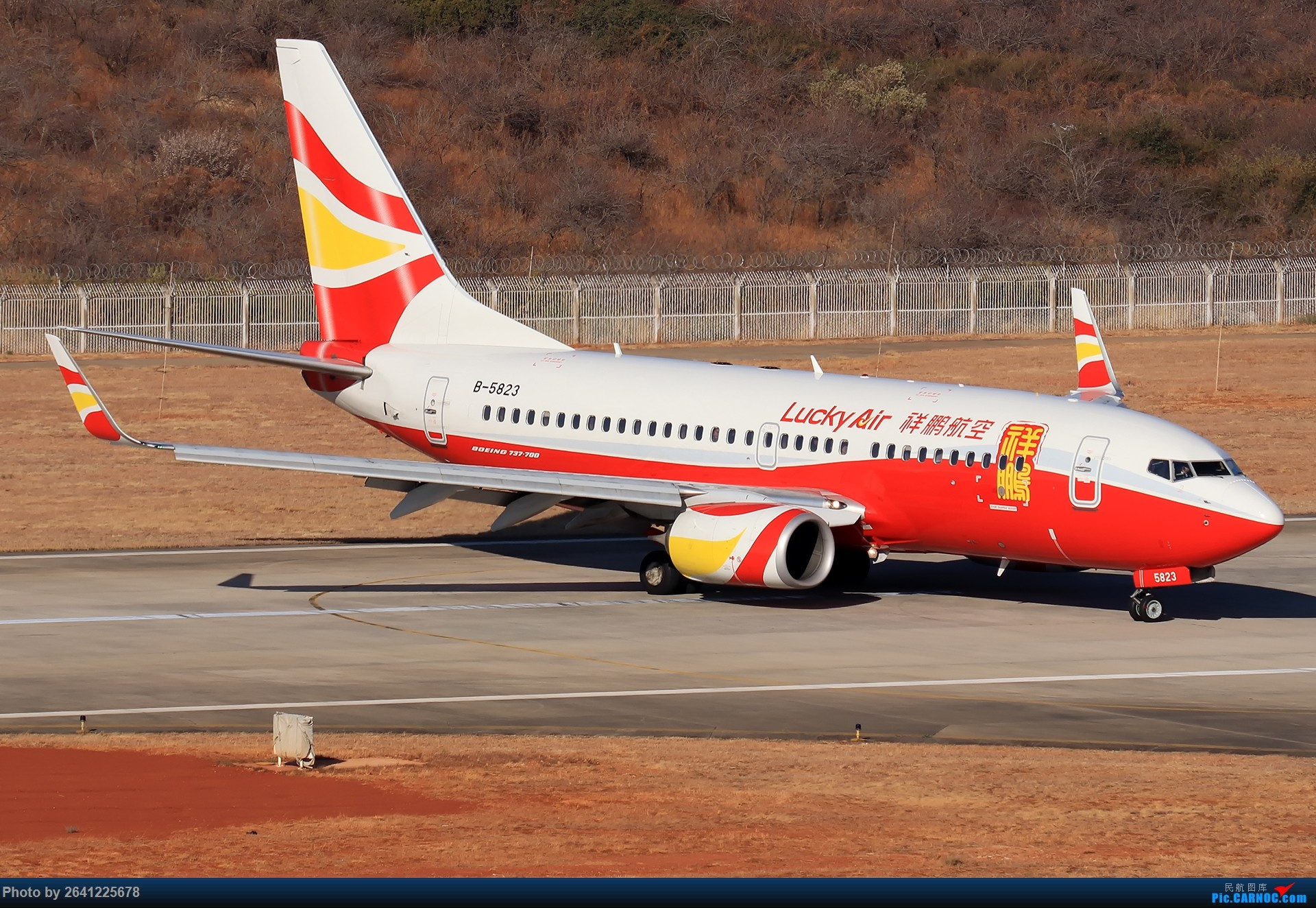 Re:[原创]【DLU】又见云南——大理拍机 BOEING 737-700 B-5823 中国大理机场