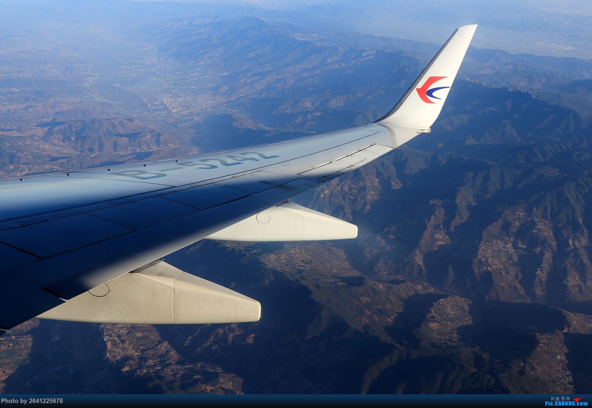 Re:[原创]【DLU】又见云南——大理拍机 BOEING 737-700 B-5242 巍山县上空