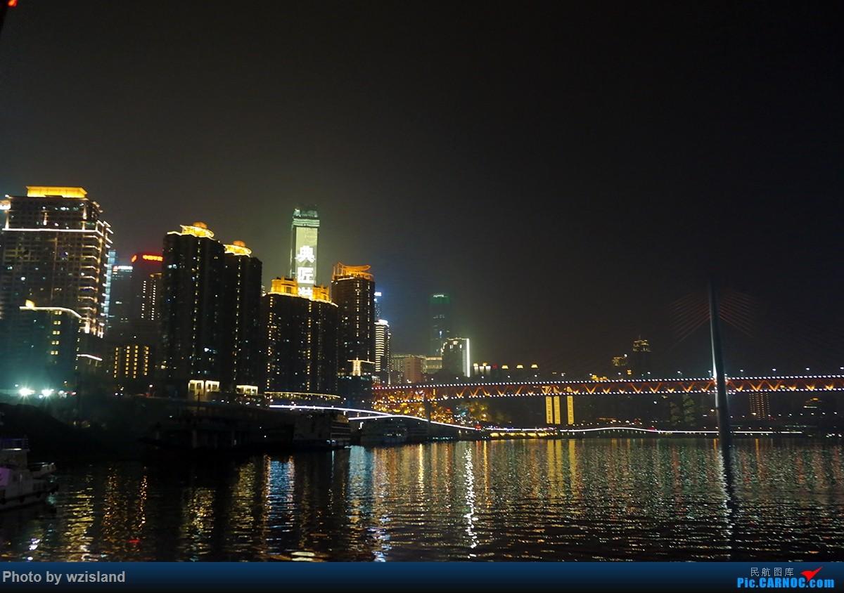 Re:[原创]【泰利飛行記43】山城 初见:重庆航空 CZ8114 温州龙湾WNZ--->重庆江北CKG,磁器口、夜游嘉陵江,祝大家猪年快乐