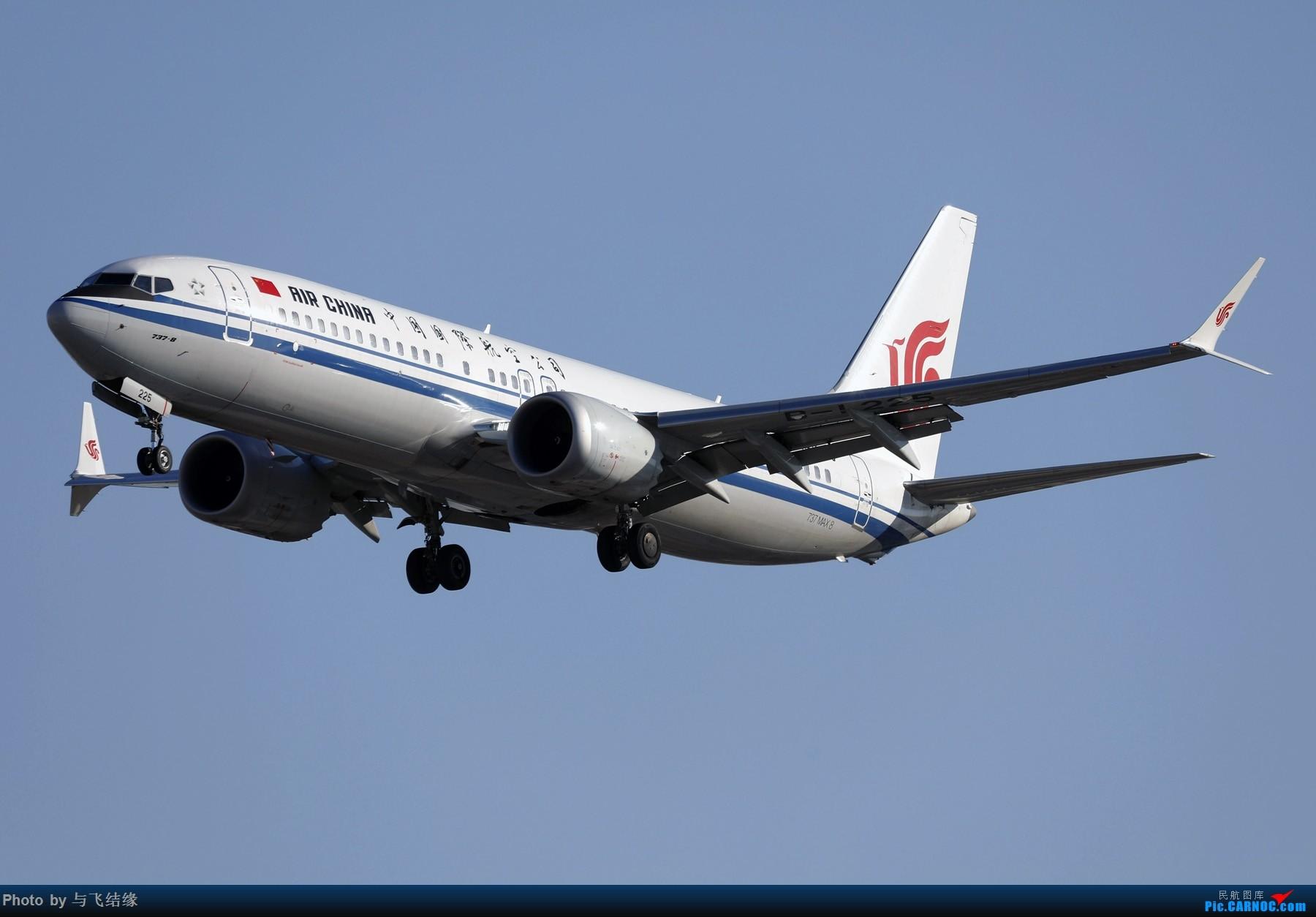 """Re:[原创]农历三十再发一贴,祝朋友们新年""""猪""""事顺利,吉祥如意! BOEING 737MAX-8 B-1225 中国北京首都国际机场"""