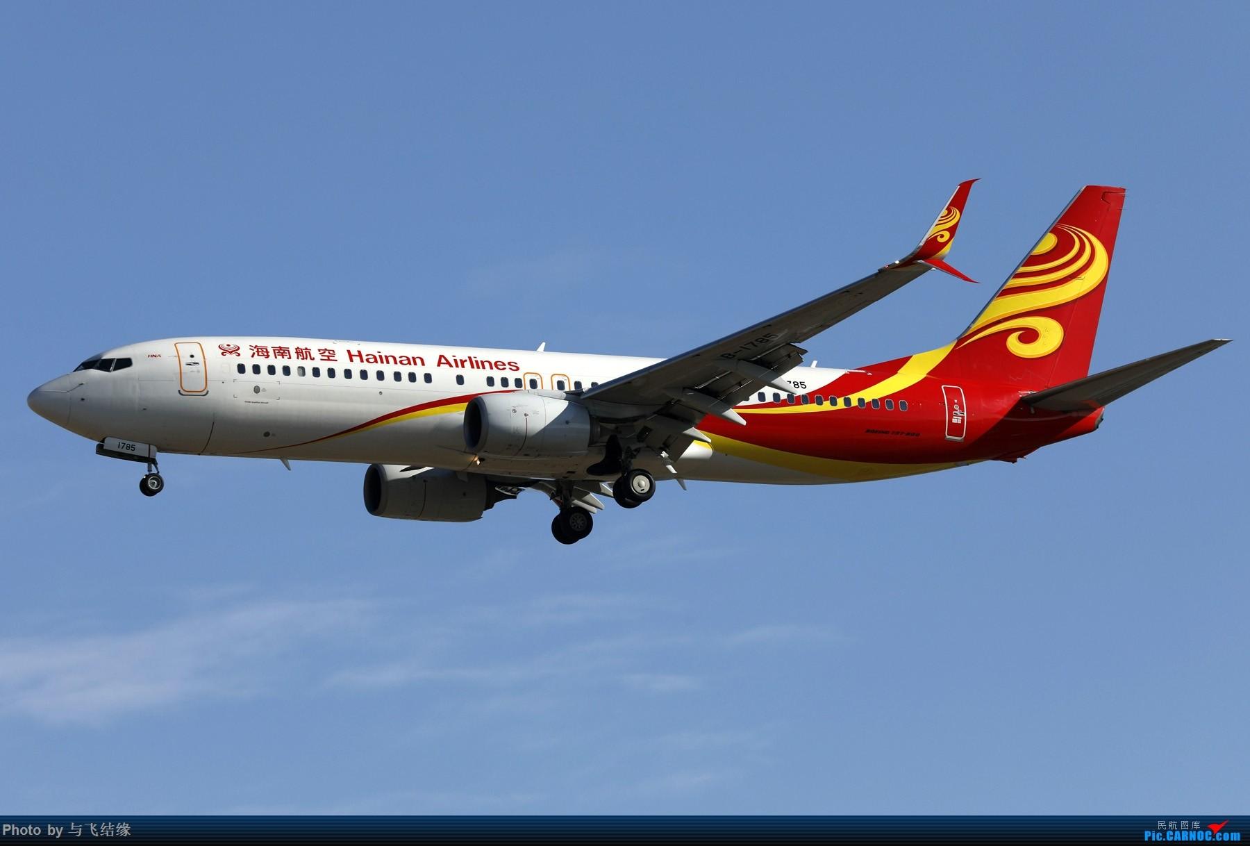 """Re:[原创]农历三十再发一贴,祝朋友们新年""""猪""""事顺利,吉祥如意! BOEING 737-800 B-1785 中国北京首都国际机场"""