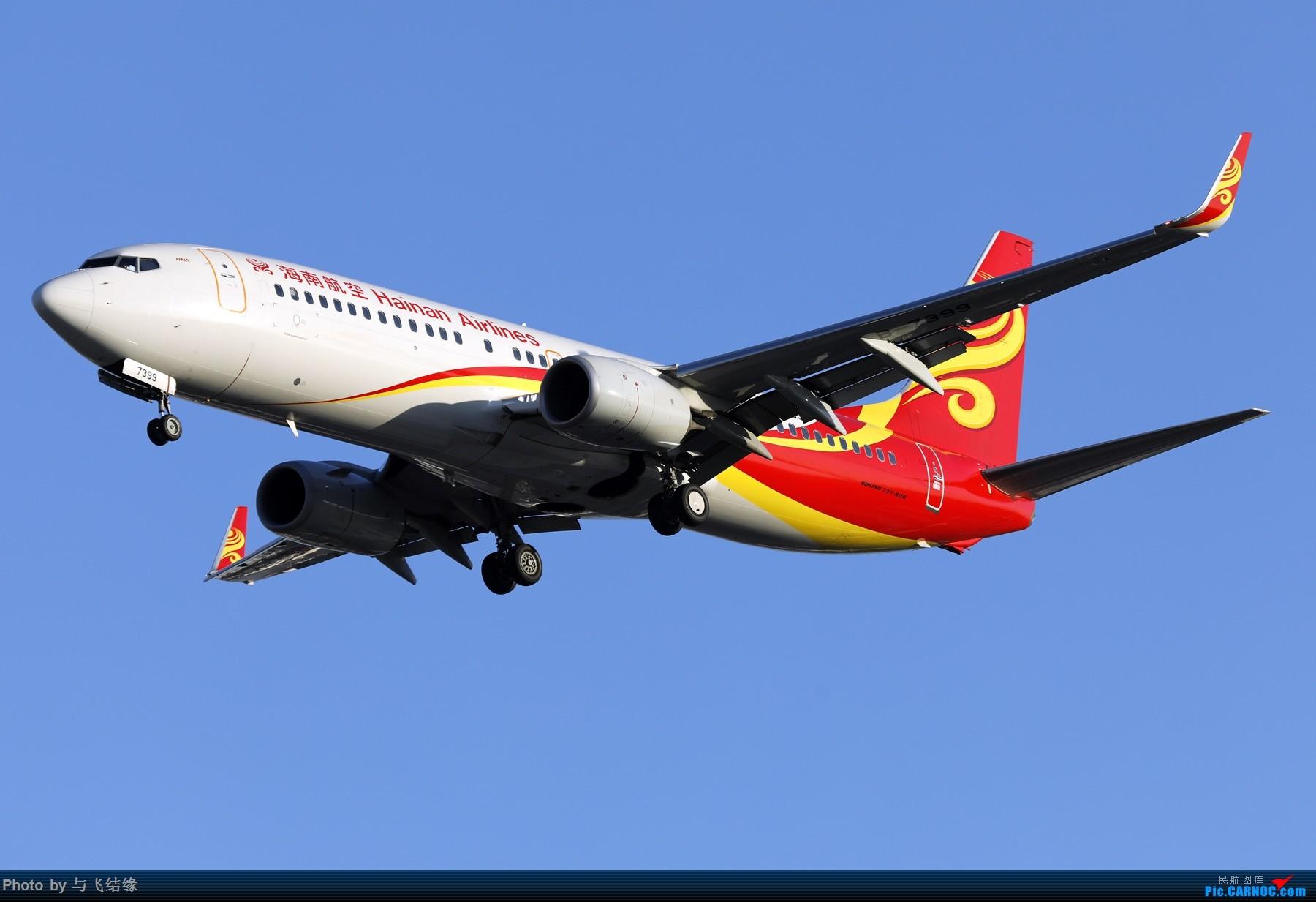 """Re:[原创]农历三十再发一贴,祝朋友们新年""""猪""""事顺利,吉祥如意! BOEING 737-800 B-7399 中国北京首都国际机场"""