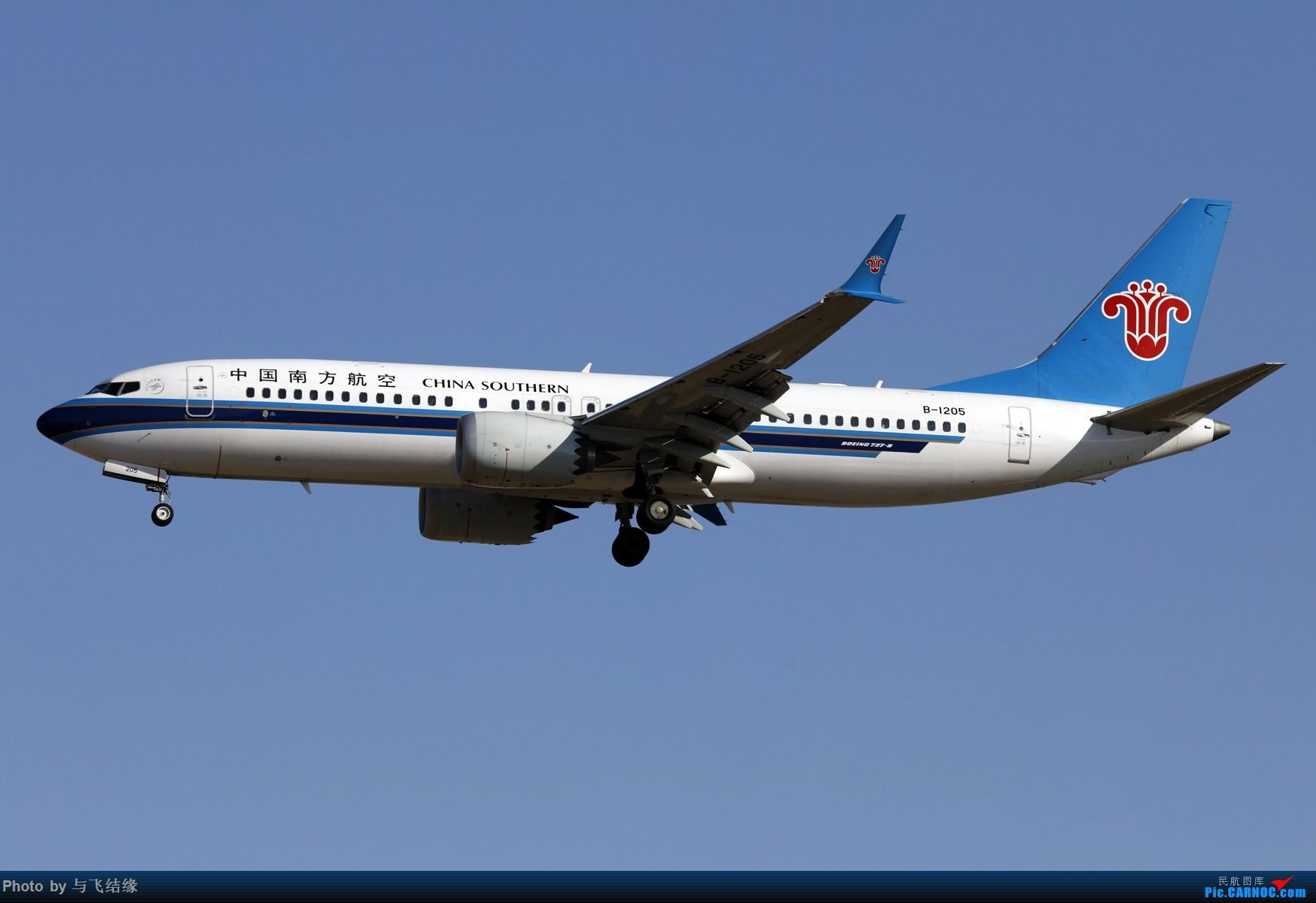 """Re:[原创]农历三十再发一贴,祝朋友们新年""""猪""""事顺利,吉祥如意! BOEING 737MAX-8 B-1205 中国北京首都国际机场"""