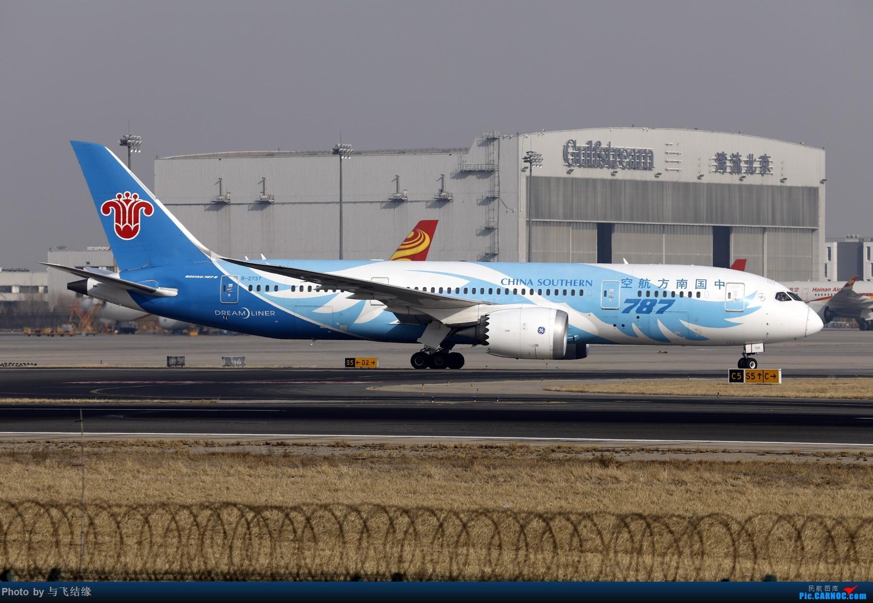 """Re:[原创]农历三十再发一贴,祝朋友们新年""""猪""""事顺利,吉祥如意! BOEING 787-8 B-2737 中国北京首都国际机场"""