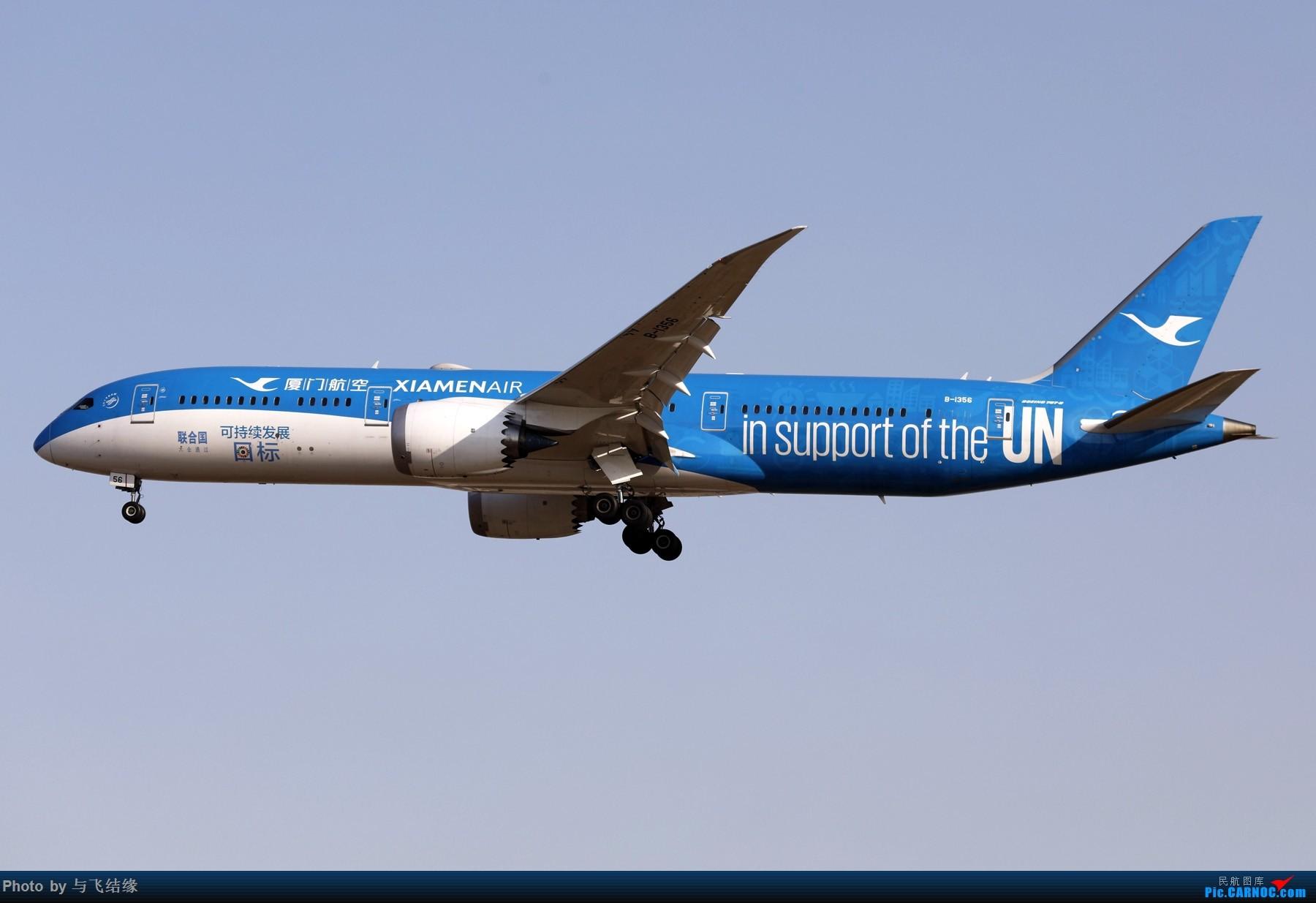 """Re:[原创]农历三十再发一贴,祝朋友们新年""""猪""""事顺利,吉祥如意! BOEING 787-9 B-1356 中国北京首都国际机场"""