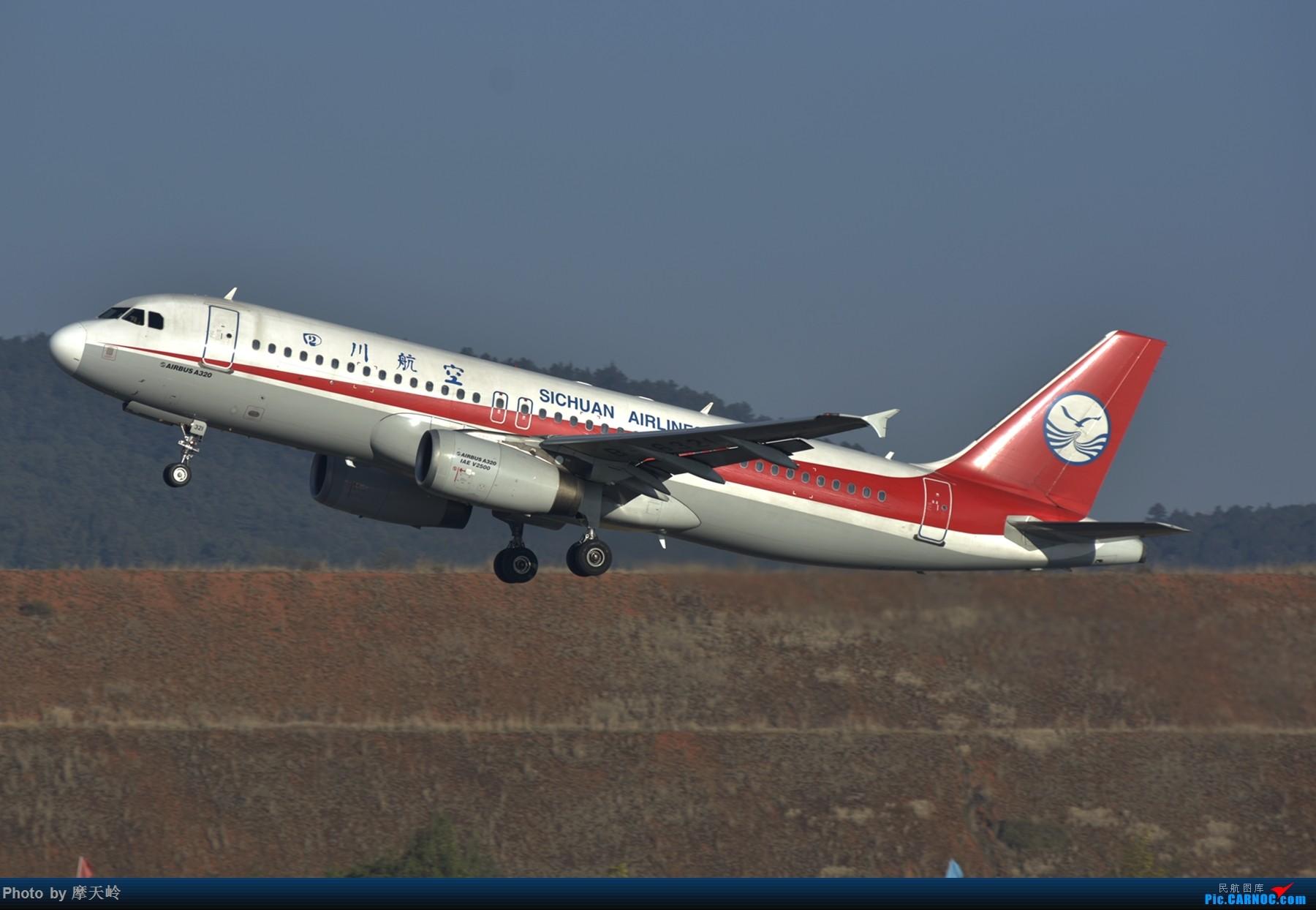 Re:[原创]长水小鸡鸡 AIRBUS A320-200 B-6321 中国昆明长水国际机场